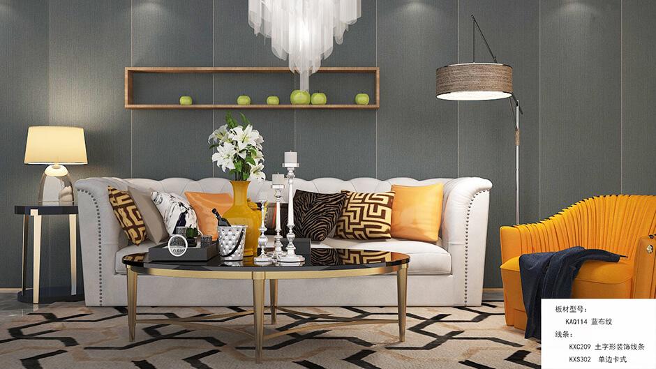 PVC stenske obloge v prosti slog DIY 3