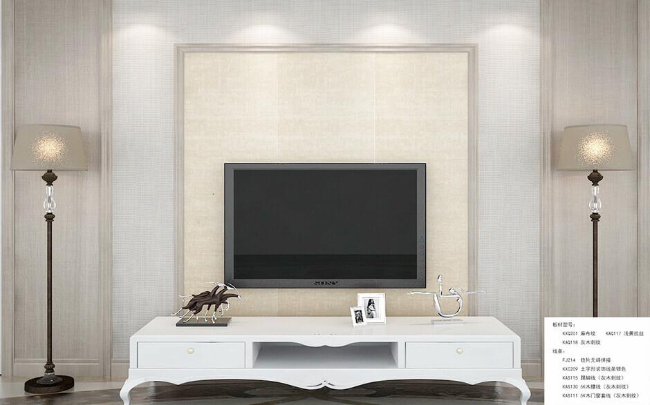 PVC stenske obloge v prosti slog DIY 1