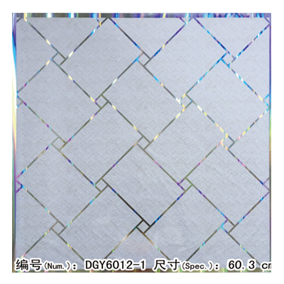Professional Design Roofing Sheet Sound Proof Heat Proof Pvc Ceiling Tiles Bofan Factory And Suppliers Bofan